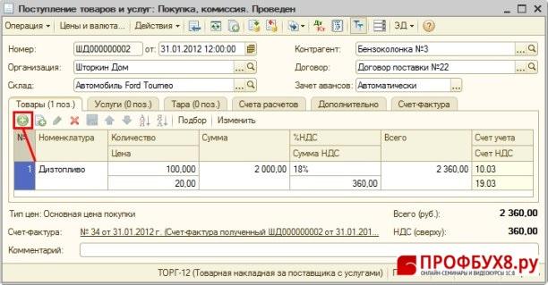 SNAGHTML607704