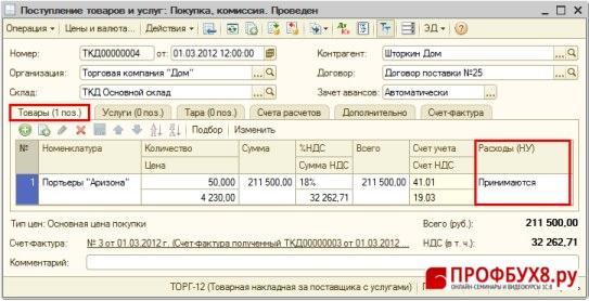 SNAGHTML120ab9f