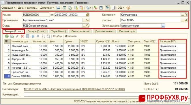 SNAGHTML1389cf0