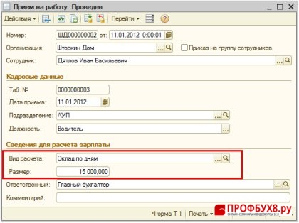 C:\Users\olgash\AppData\Local\Temp\SNAGHTML197cae4.PNG