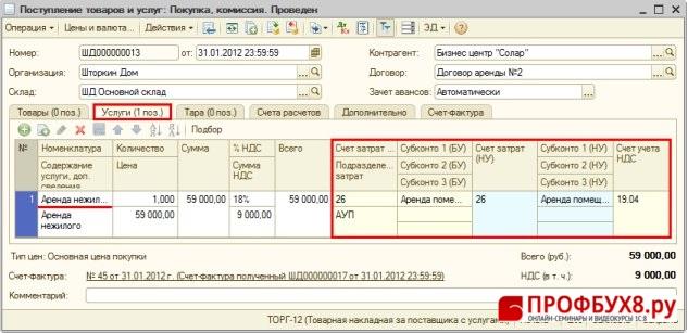 SNAGHTML7001fc4