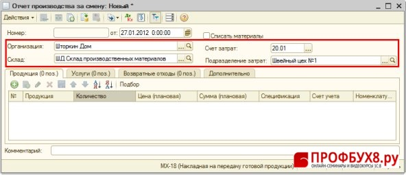 C:\Users\roma\AppData\Local\Temp\SNAGHTMLb22467b.PNG