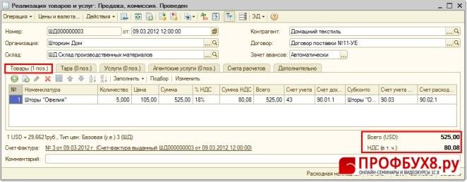 C:\Users\roma\AppData\Local\Temp\SNAGHTMLbcbd3b0.PNG