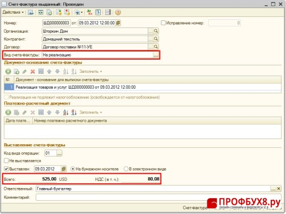 C:\Users\roma\AppData\Local\Temp\SNAGHTMLbd58b0d.PNG