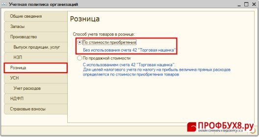 C:\Users\roma\AppData\Local\Temp\SNAGHTMLc9003e8.PNG