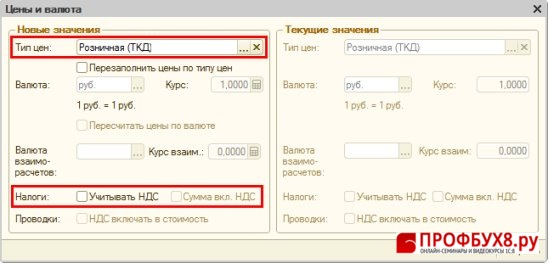 C:\Users\roma\AppData\Local\Temp\SNAGHTMLc9337b4.PNG
