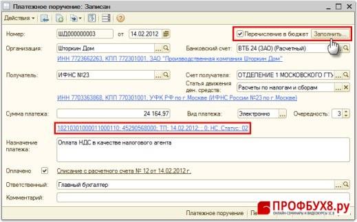 C:\Users\roma\AppData\Local\Temp\SNAGHTMLdb822c3.PNG