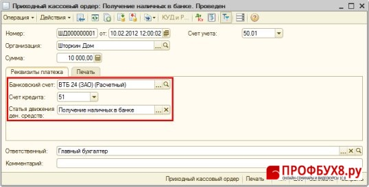C:\Users\roma\AppData\Local\Temp\SNAGHTMLdd4a6f1.PNG
