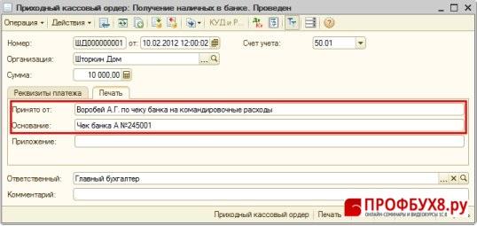 C:\Users\roma\AppData\Local\Temp\SNAGHTMLdd61ae8.PNG