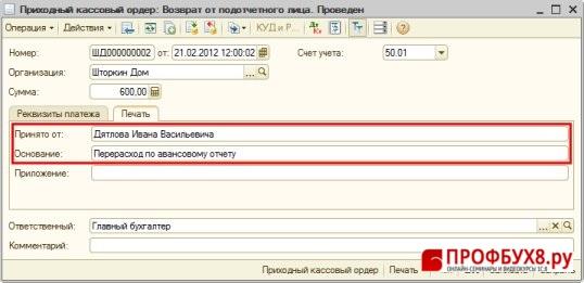 C:\Users\roma\AppData\Local\Temp\SNAGHTMLdf97805.PNG