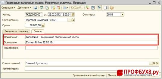 C:\Users\roma\AppData\Local\Temp\SNAGHTMLdff4321.PNG